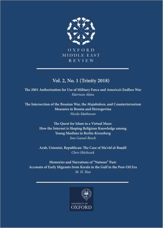 Vol 2., No.1 (Trinity 2018).1-1